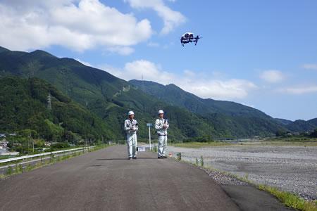 UAV航空写真測量